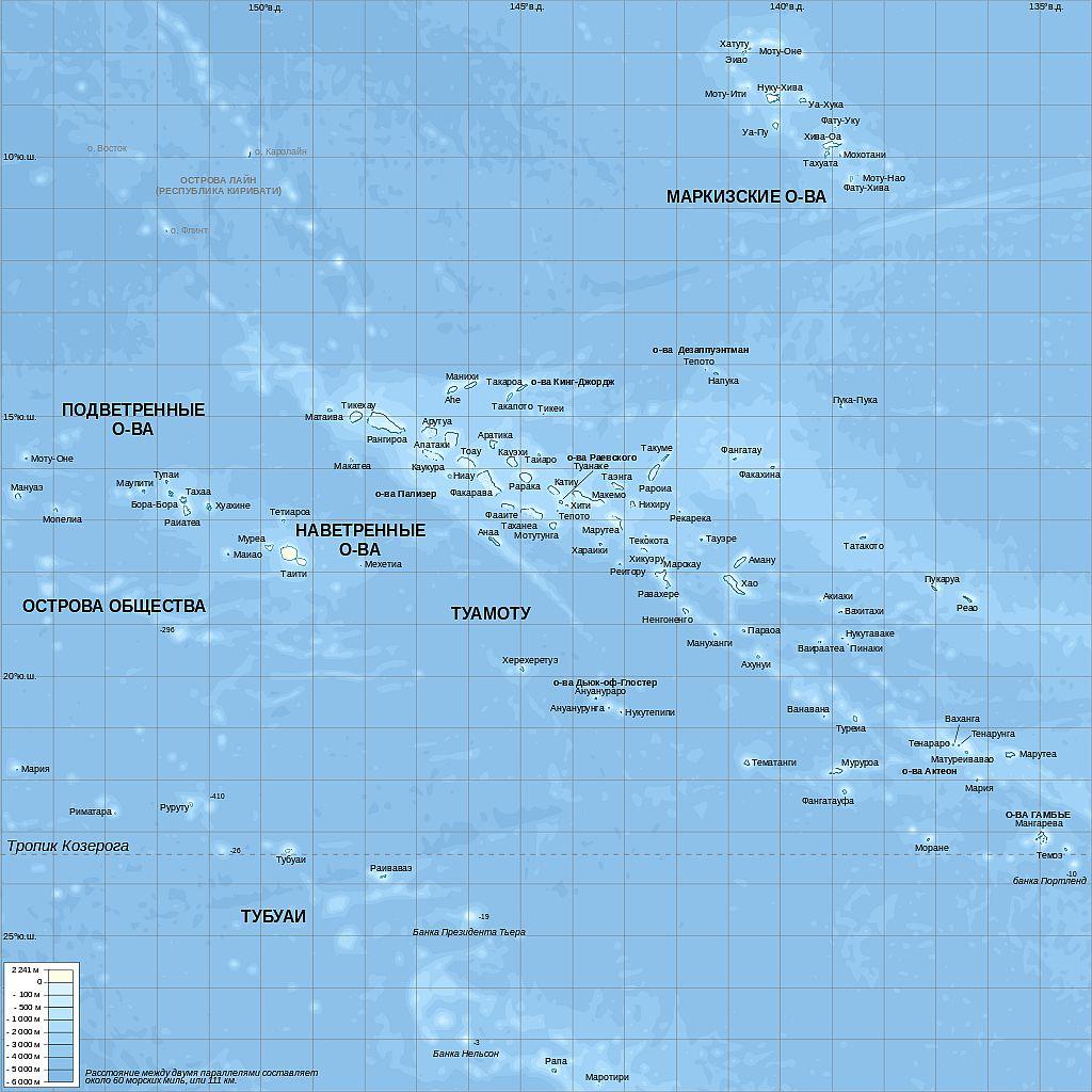 Карта Французской Полинезии - Французская Полинезия